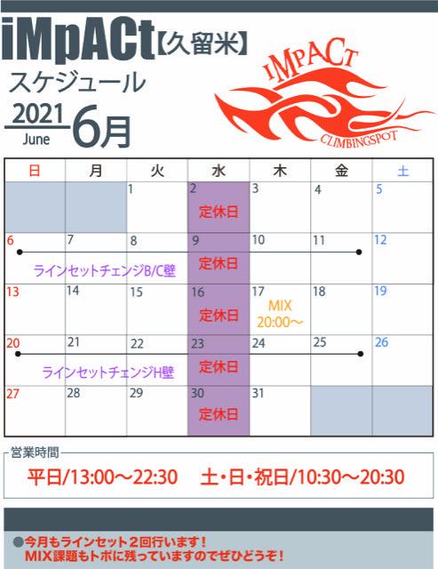 6月ですよ^_^
