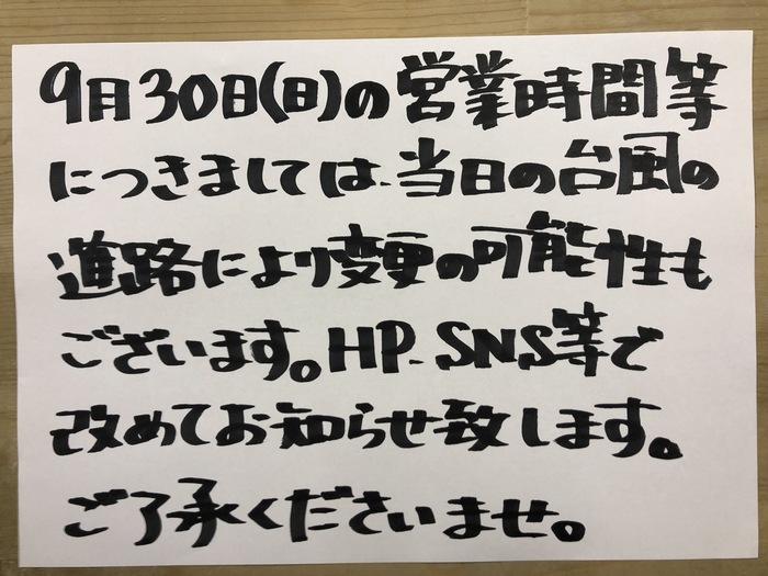 IMG_8599.JPG