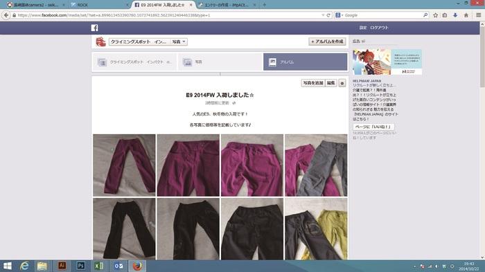 e92014FW.jpg