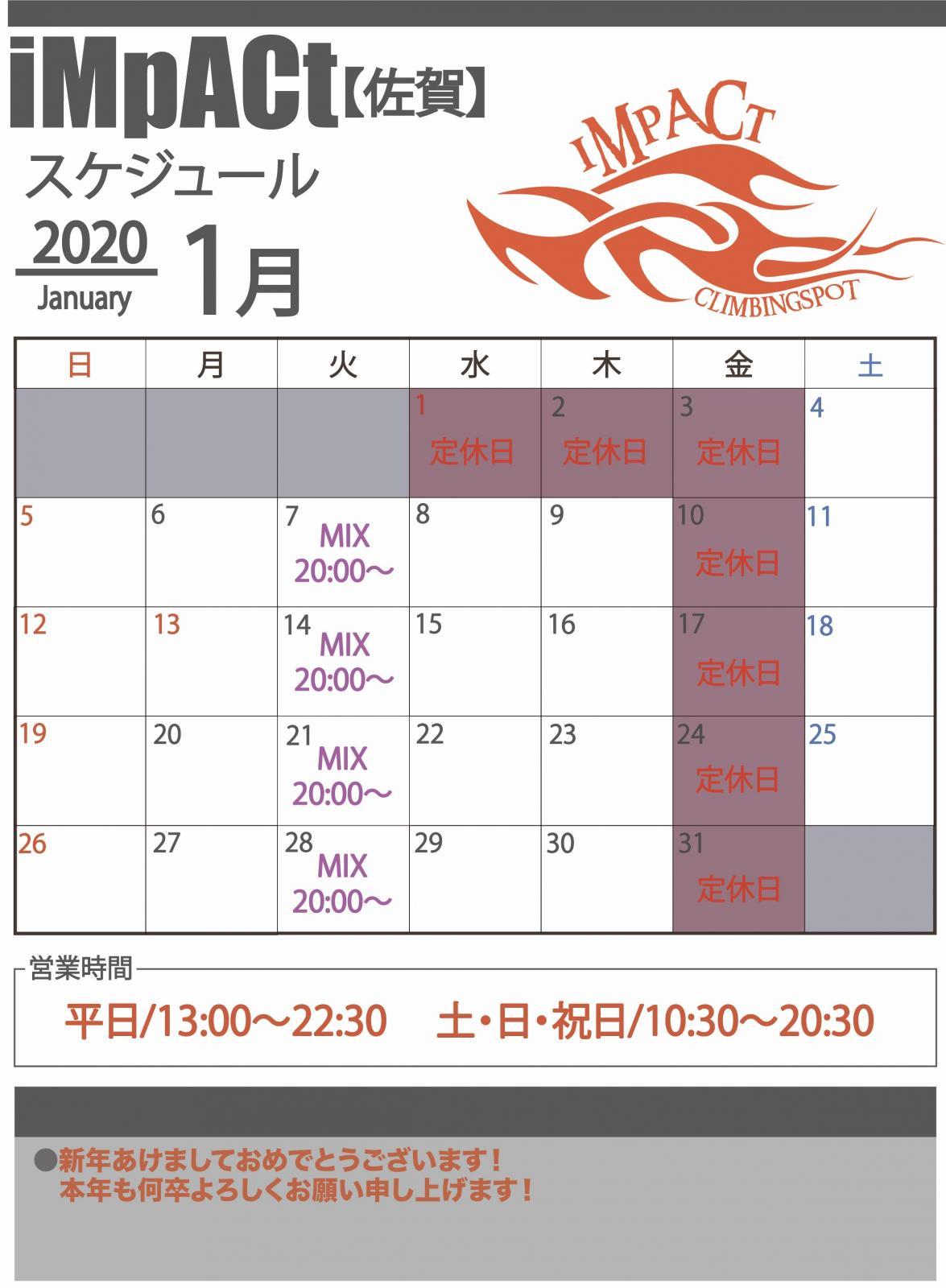 カレンダー佐賀201001.jpg