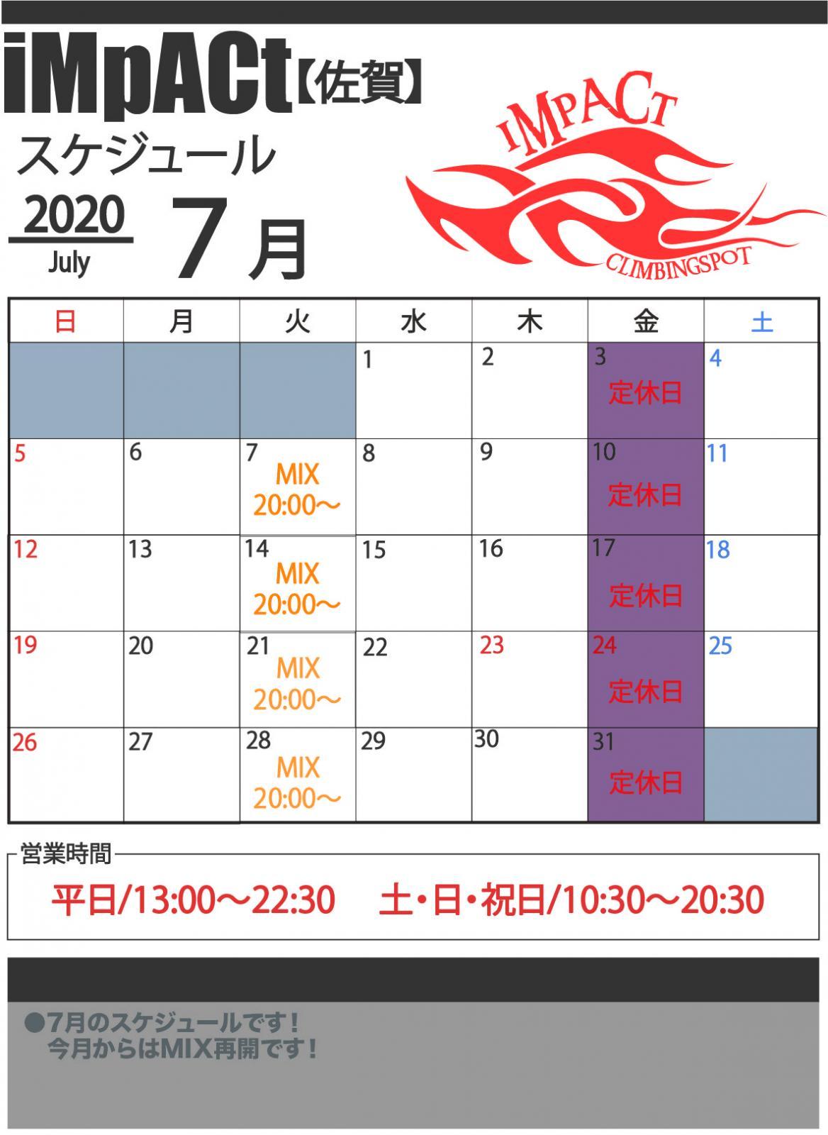 カレンダー佐賀201007.jpg