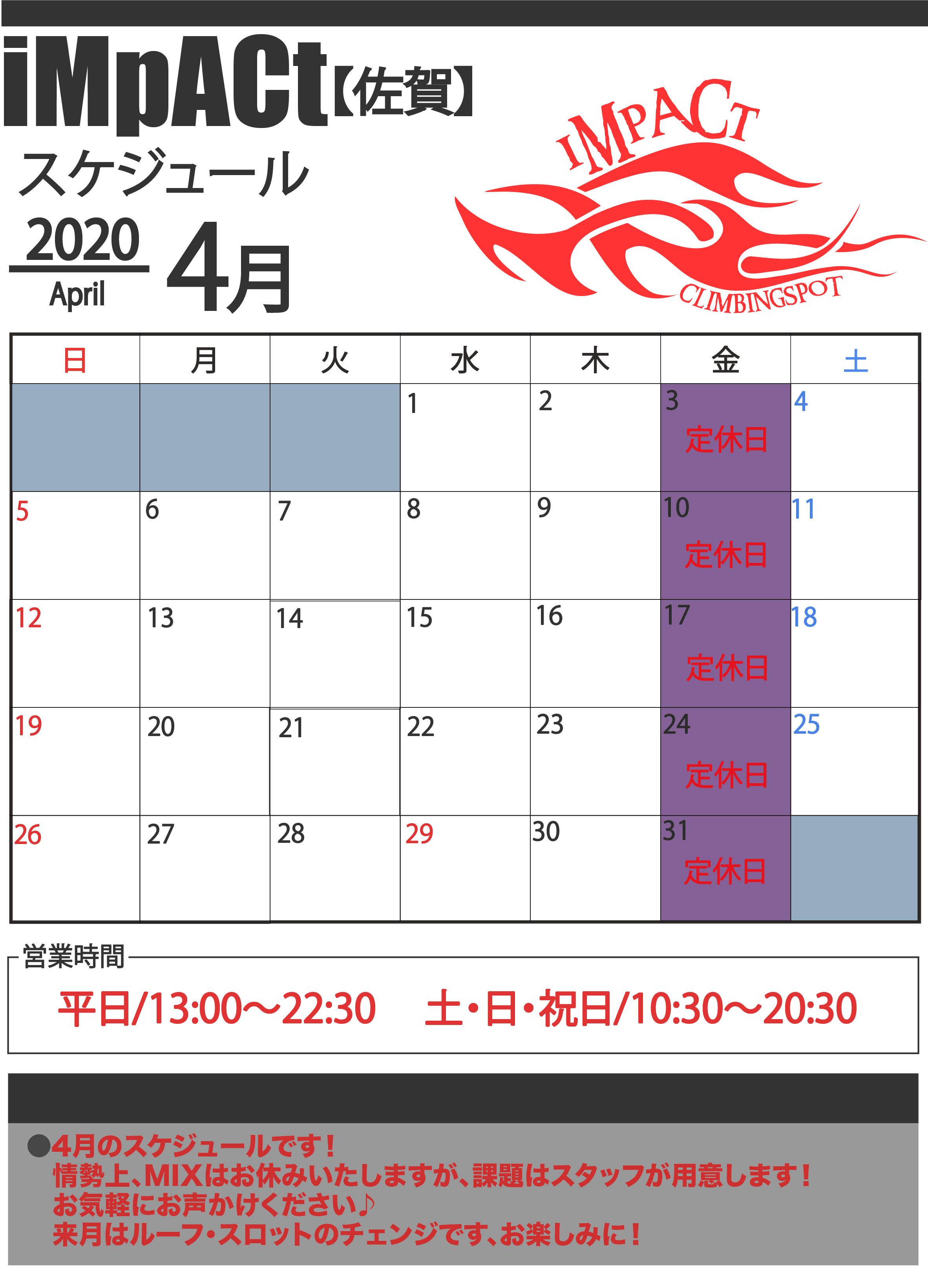 カレンダー佐賀201004.jpg